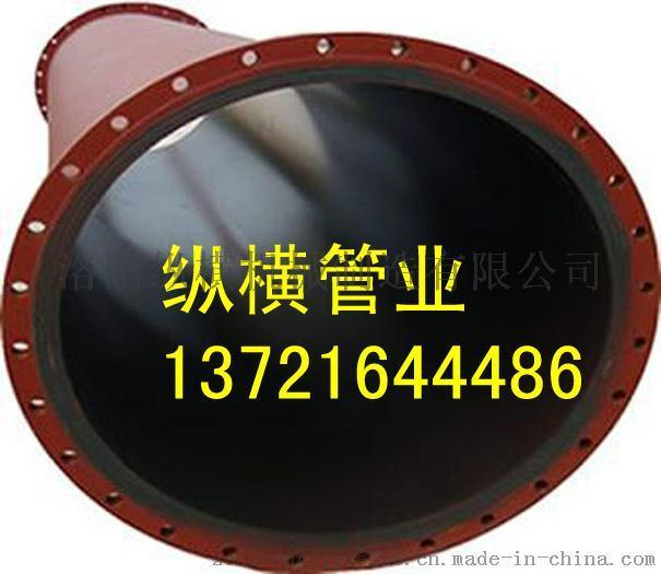 襯膠管道用於腐蝕性漿液輸送有哪些廠家