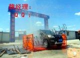 CQ-100T滨州工地洗车机价格