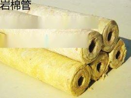 惠州保温棉岩棉 岩棉管