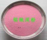 彩砂价格 染色彩砂厂家 烧结彩砂 人工合成彩砂10-20目 彩砂厂家