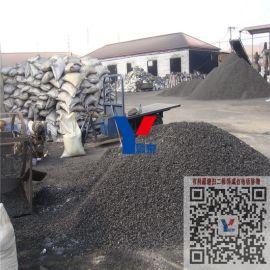 大庆**江污水处理活性炭厂家 长期供应活性炭滤料