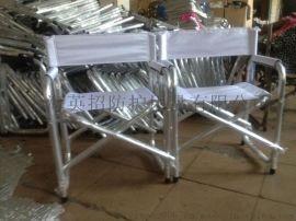 【特价商品】户外专用导演椅 折叠椅 沙滩椅 便携式折叠椅