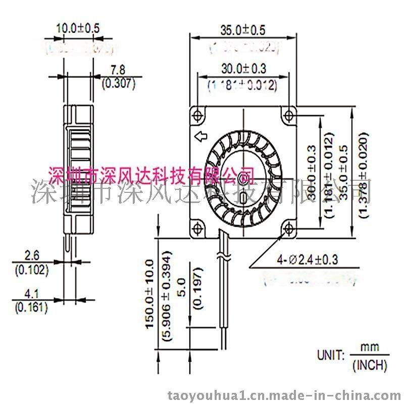 SINTD/臺達-BFB0305LA 3510鼓風機