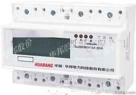 三相导轨式电表,滑道式安装 液晶485,远程通断电