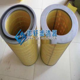 320x210x750制氧机 制氧站空气除尘滤芯 滤筒