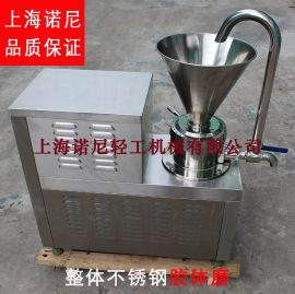 JM-100F分体式卫生型整体不锈钢胶体磨