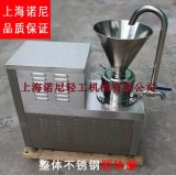 JM-100F分體式衛生型整體不鏽鋼膠體磨