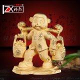 猴年高档礼品 绒沙金猴子摆件 猴年家居办公招财贺岁礼品摆件