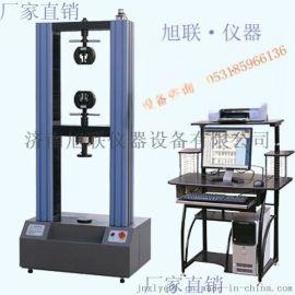 线材拉力性能实验仪器旭联全自动线材拉力变化实验仪器