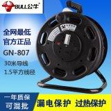 公牛电缆线盘GN-807 1.5平方30米线轴厂家正品批发移动卷线盘