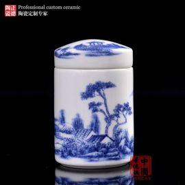 陶瓷膏方罐定做, 精美陶瓷密封罐
