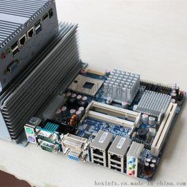 Intel I3/I5/I7便携式计算机四核处理器体积小、防尘耐高温、抗震抗干扰