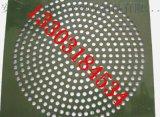 异型冲孔网/异形冲孔板/装饰冲孔网
