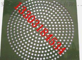 異型衝孔網/異形衝孔板/裝飾衝孔網