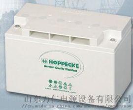德国荷贝克阀控式免维护铅酸蓄电池
