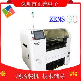 厂家供应全自动富士贴片 高速多功能二手SMT贴片机