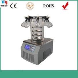 压盖型冷冻干燥机 郑州鸣一LGJ冷冻干燥机