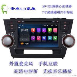 安全可靠丰田汉兰达GPS车载dvd汽车导航车载影音
