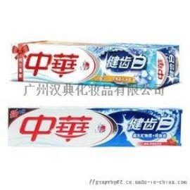蘇州日化用品供應 淘寶電商中華牙膏貨源供應