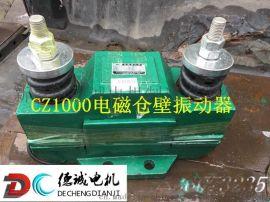 YZS-3-6振动电机0.25KW振动电机厂家直供