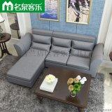 软包家具020-221沙发