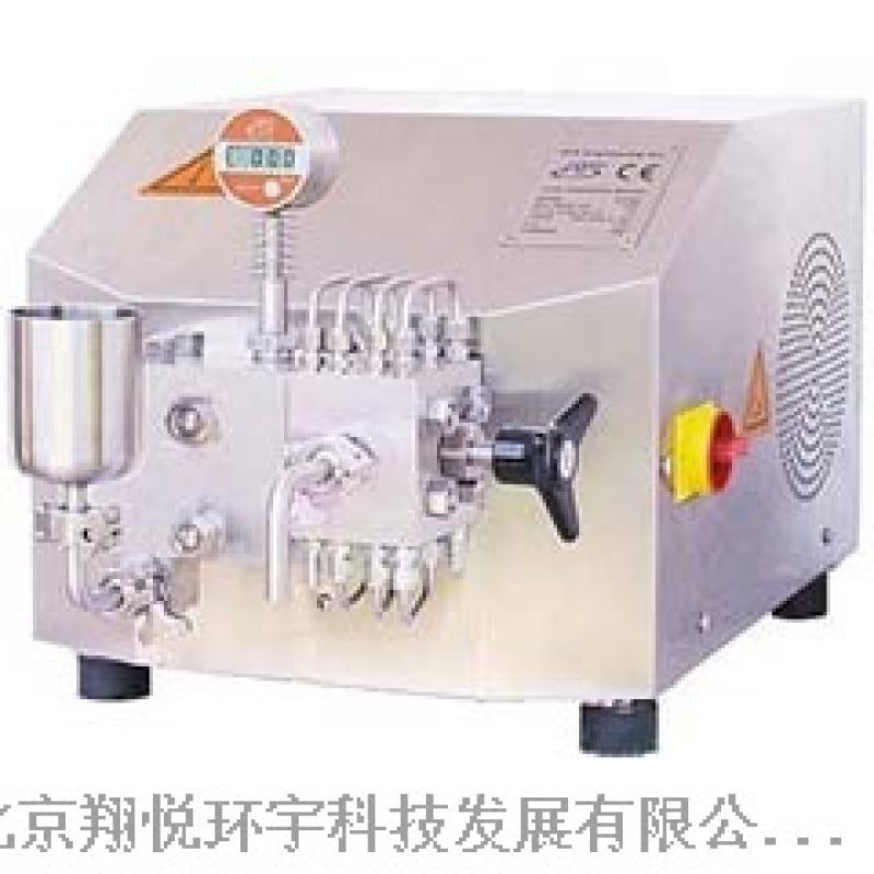 低温超高压均质机GS-C15L
