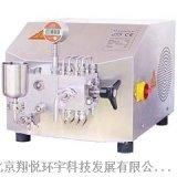 低溫超高壓均質機GS-C15L