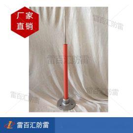 硅胶避雷针 路灯杆不锈钢避雷针 高速公路避雷针