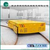 非标路线转弯式车间轨道车36V低压供电轨道车
