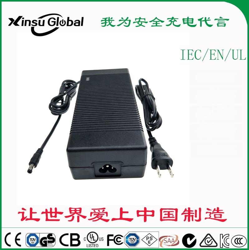 IEC62368標準認證 58.8V3.5A鋰電池充電器