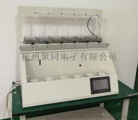 贵州聚同品牌全自动智能一体化蒸馏仪操作视频