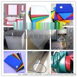 PVC家具板生产厂家