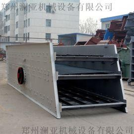 厂家直销矿用高效节能振动筛