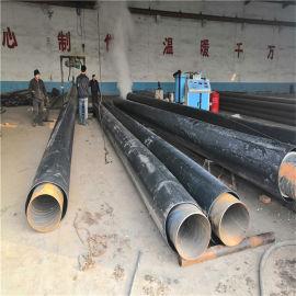 陇南 鑫龙日升 专业聚氨酯保温管道dn40/48热水钢塑复合管