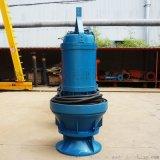 水泥井筒式預埋件800QZB-125潛水軸流泵