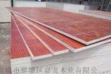 建筑清水覆膜板品质保证