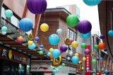 批发纸灯笼 圆形彩色纸灯笼 商业街装饰景点装饰