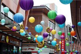 批发纸灯笼 圆形彩色纸灯笼 街道装饰景点装饰