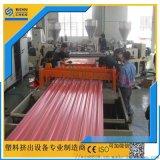 PVC复合树脂瓦挤出设备 琉璃瓦生产线 五洲机械