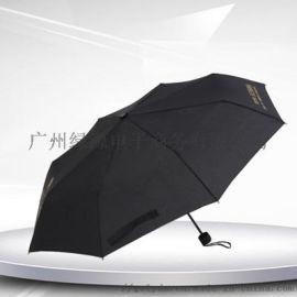 礼品伞_赠品雨伞_折叠伞