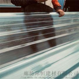 frp瓦楞板 厂房专用阳光房采光板厂家直销