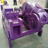 钢厂废旧钢筋切断机 多根废旧钢筋切粒机
