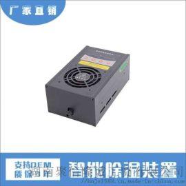 定做配电柜 JXCS-E60 成套厂标配