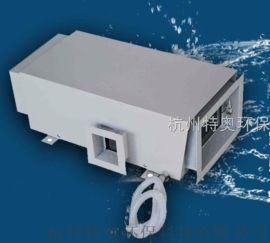 浴室吊顶除湿机 泳池吊顶管道除湿器 桑拿房抽湿机
