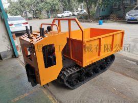 履带式运输车生产厂家1.5t手扶
