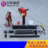 巨匠單人手持式取土鑽機QTZ-2原狀土壤取樣鑽機
