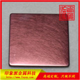 抗指紋不鏽鋼板圖片 201亂紋咖啡紅防指紋板材