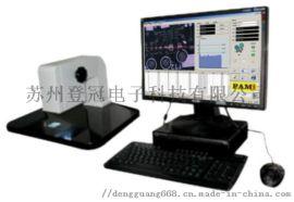 2D锡膏厚度检测仪