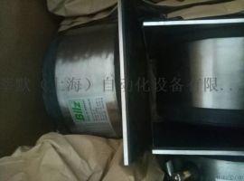莘默原装进口BBH SMX  100.2