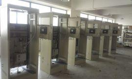 陶瓷厂烟气在线监测设备生产厂家
